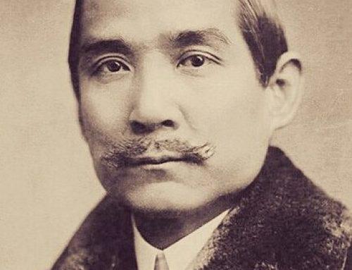 Poetry Corner:  a Cosmic Sun (Sun Yat-Sen)